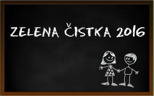 blackboard2016